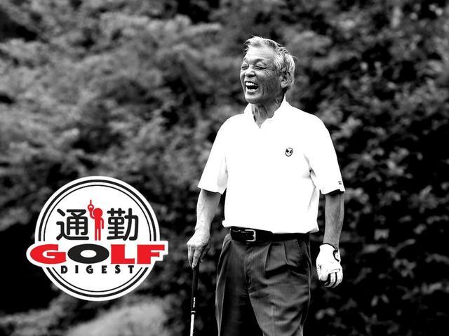 画像: 【通勤GD】高松志門・奥田靖己の一行レッスンVol.31 「コースにだまされて笑う」ゴルフダイジェストWEB - ゴルフへ行こうWEB by ゴルフダイジェスト