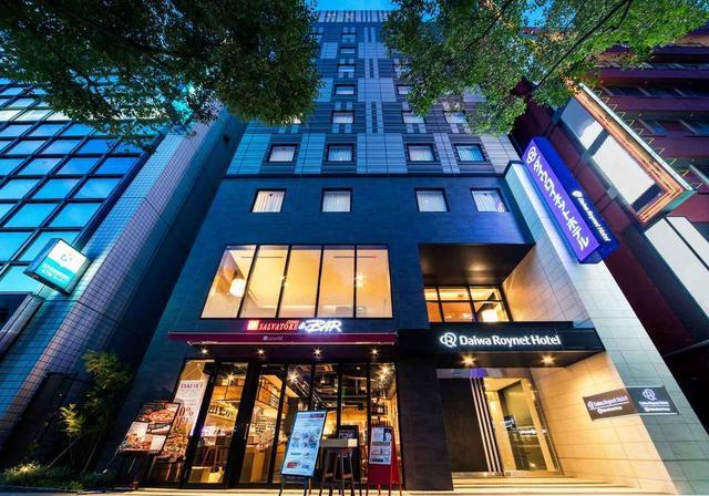 画像: アクセスのいい、ダイワロイネットホテル千葉駅前に宿泊。添乗員も同行します