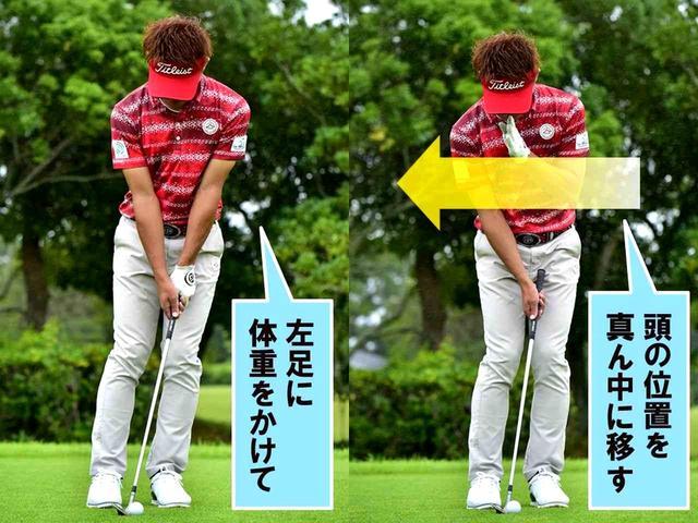 画像2: 内股を閉めてずっと低重心