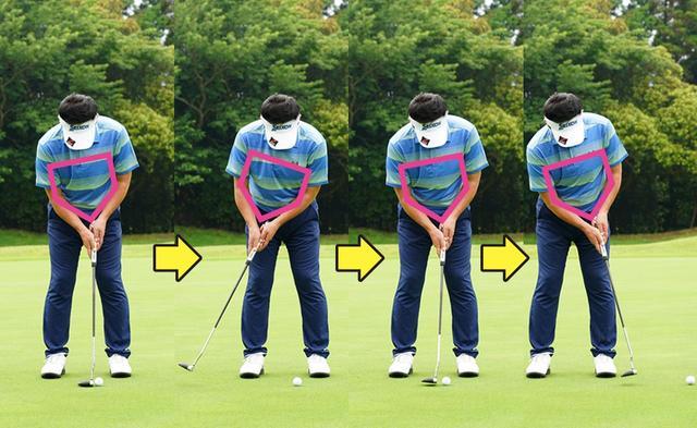 画像: 両肩、ひじ、グリップで作った五角形を崩さずに首の付け根を軸にしてストローク。大きくフォローを出すのではなく、インパクトしたら終わりでいい