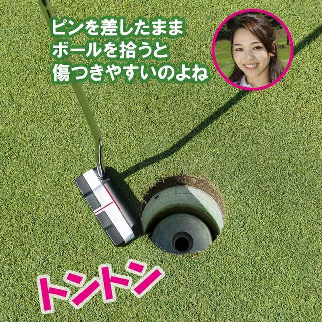 画像: 【新ルール】カップのフチを勝手に直した、これってペナルティあり? - ゴルフへ行こうWEB by ゴルフダイジェスト