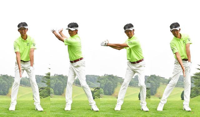 画像: トップでは右に乗って切り返しで腰をスライド。あとは左足体重でインパクト