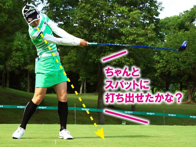 画像1: 左腕でリードすれば正確に打ち出せます by小野祐夢プロ