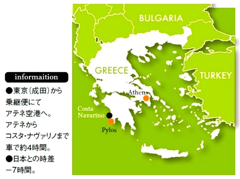 画像1: 地中海の美食を堪能できる13のレストラン