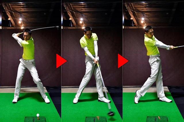画像: 回転はしっかりしているがパワーがボールに伝わっていない