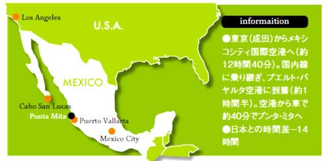 画像2: アフターゴルフは、メキシカン&シーフードとテキーラで乾杯