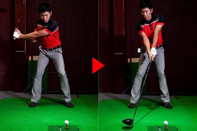 画像: 下半身が伸び始めるときには、上半身(腕)はボールを離す(打つ)体勢になっていないと、反力を最大限にボールに伝えることはできない