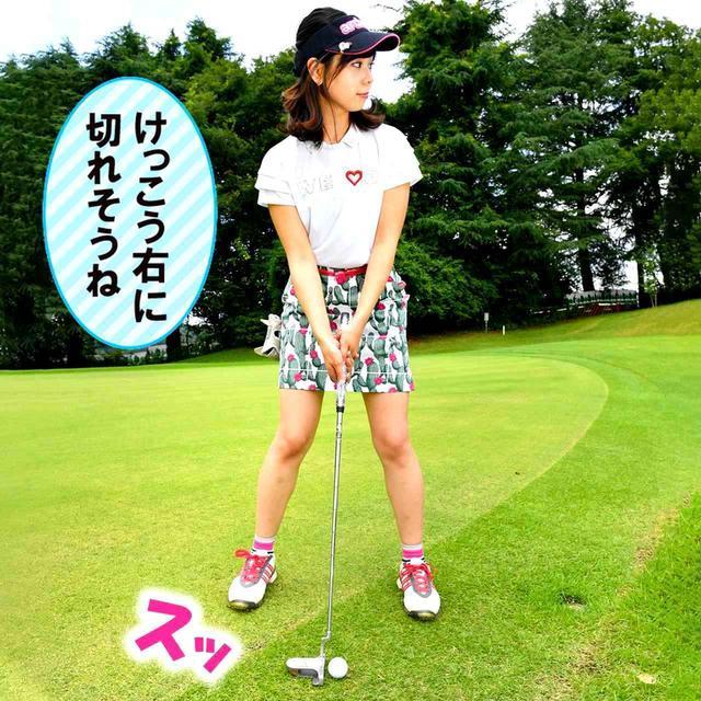 画像: 【新ルール】サブグリーンにスタンスがかかっているけど、そのまま打っていい? - ゴルフへ行こうWEB by ゴルフダイジェスト