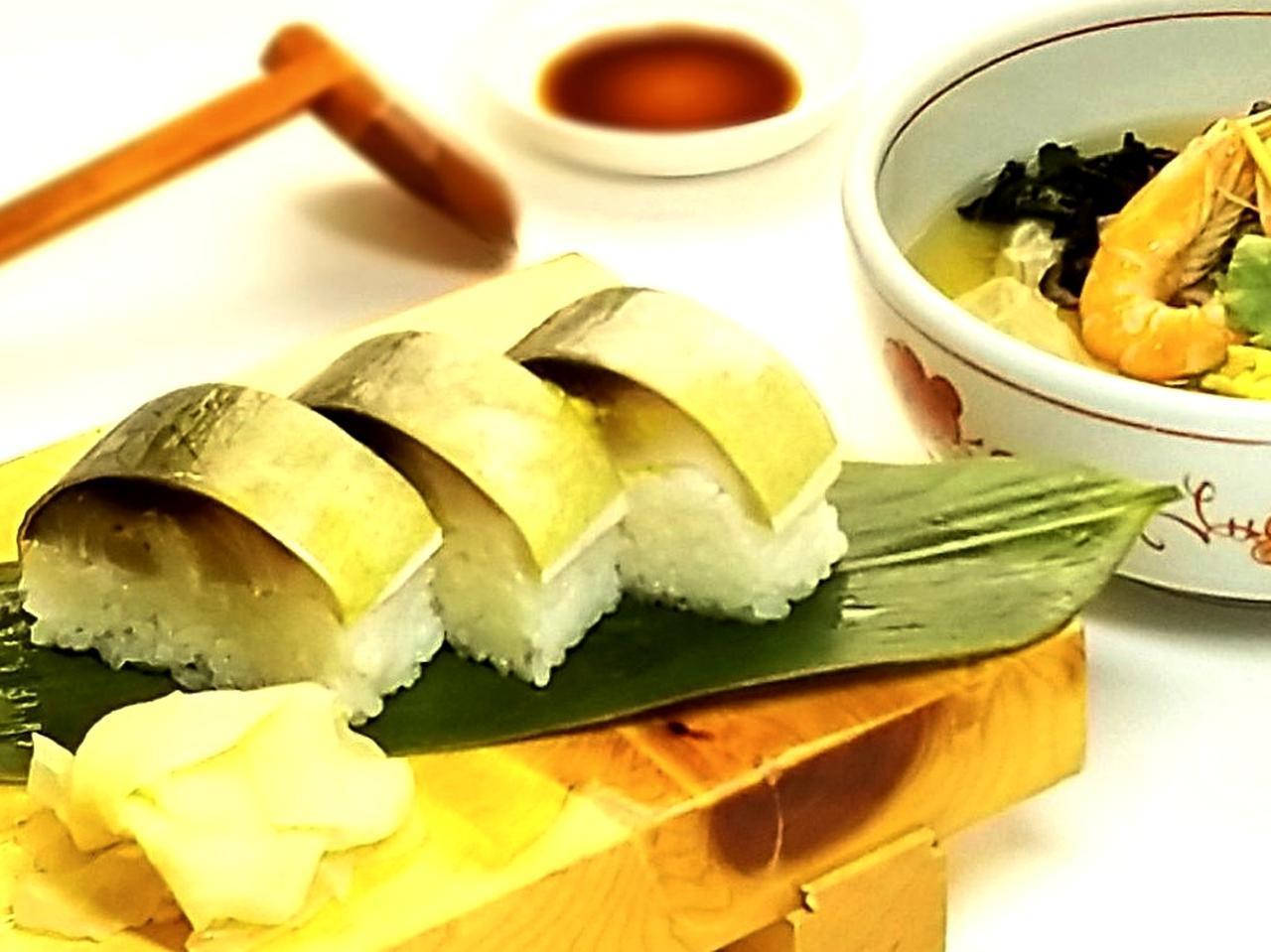 画像: 鯖寿司とにゅう麺(1450円)