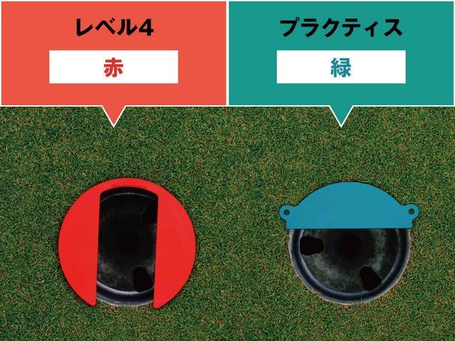 画像2: レベルによって使い分けられる4タイプ+1