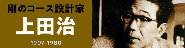 画像4: golfdigest-play.jp