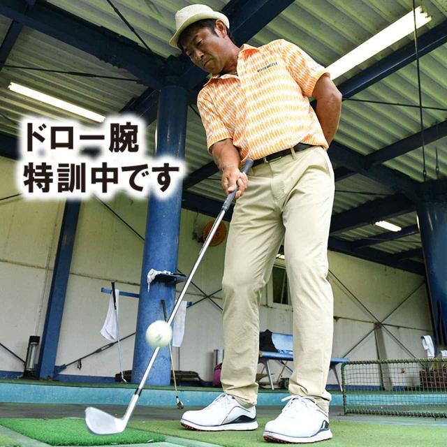 画像1: 【練習法】片手ずつ練習しよう
