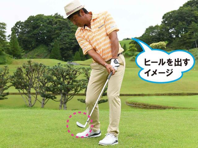 画像2: 【スライス編】左手の甲を上に向けて空手チョップ