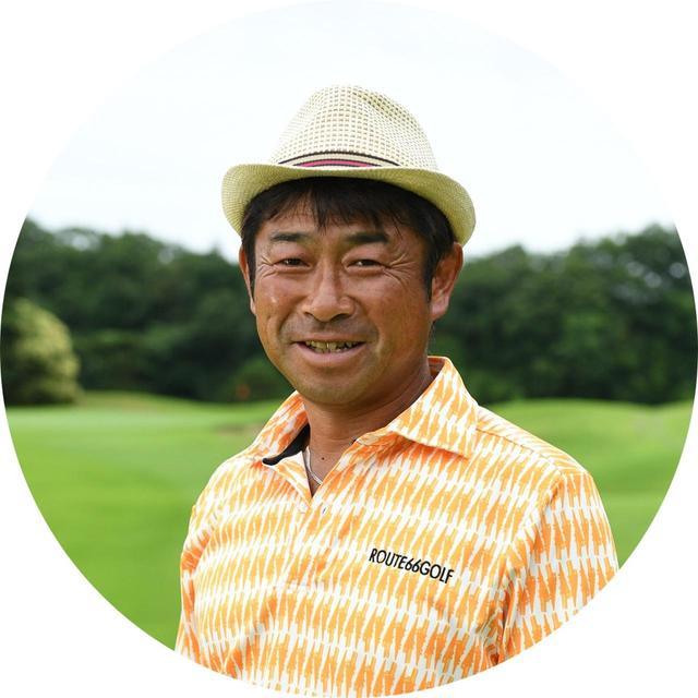 画像: 【解説】五十嵐雄二 埼玉県出身。18歳でゴルフを始め、24歳でプロ合格。2009年、40歳で「日本ゴルフツアー選手権」で優勝。現在はシニア参戦中。O E F所属