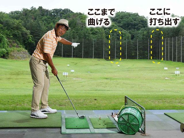 画像3: 【練習法】片手ずつ練習しよう