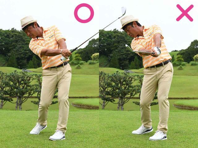 画像2: インテンショナルスライス…左を向いてスタンスの方向に振る
