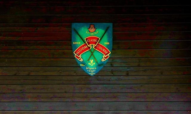 画像: ニドムクラシック 1988年開場、北海道屈指の人気リゾート