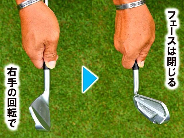 画像1: 【フック】右手の左回しでクイッと球をねじる