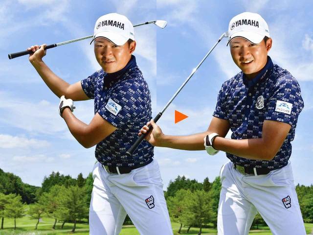 画像: Point.1 右手のひらは上向き、できるだけ脱力して下ろす