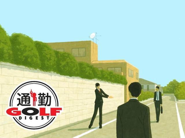 画像: 【通勤GD】Dr.クォンの反力打法 Vol.14  会社の行き帰り、歩きながらシフト&ローテート! ゴルフダイジェストWEB - ゴルフへ行こうWEB by ゴルフダイジェスト