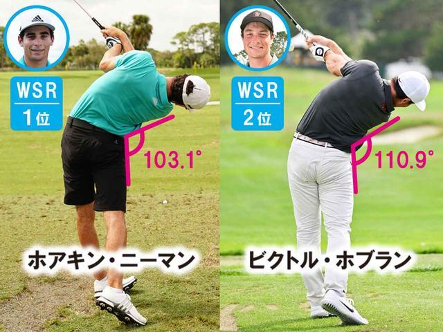 画像: 側屈が強いスウィングほど、右腰と右わき腹の角度は小さくなる。ニーマンは直角に近い驚異の103.1度