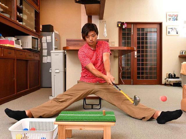 画像2: 【スコアアップ】暑い夏の一日、トップアマは部屋でこんなことをやっている。ゴルファーの家練を公開