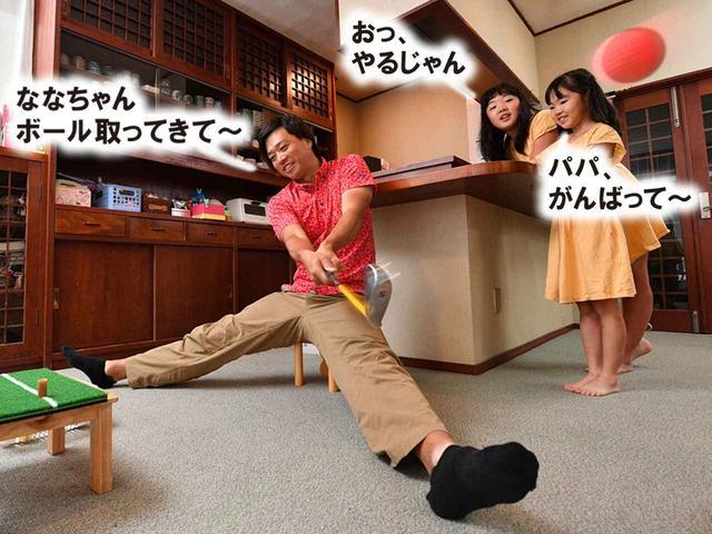 画像: 阿部政則さん(40歳) ゴルフ歴15年HC+1 冬はスキー、夏はゴルフの2足のわらじを履くスポーツマン。関東アマ出場3回。初穂カントリーのクラチャンをとった経験もある