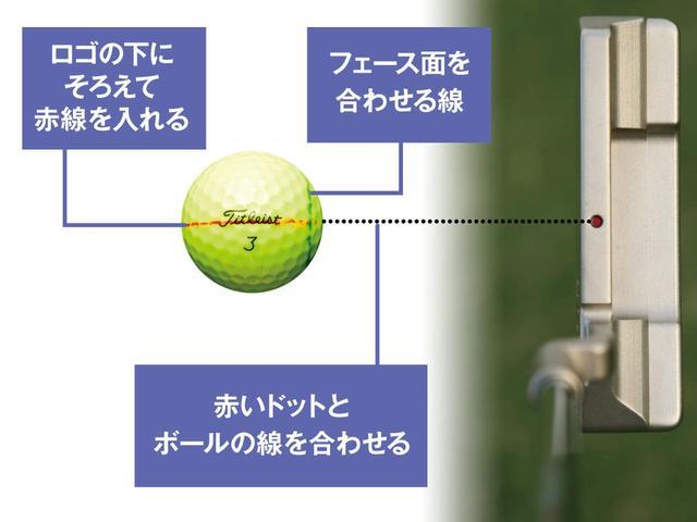 画像: 線を引くようになり平均パット数向上。「特にショートパットのイメージが出しやすく安定しました」(藤田)