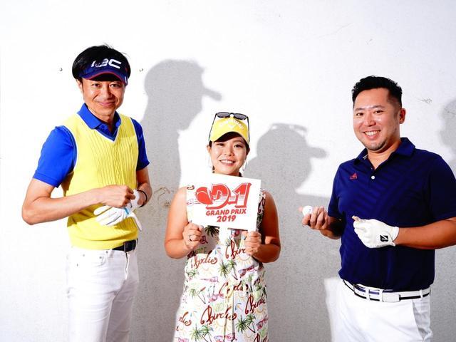 画像: 写真左から伊丹大介プロ、丸岡優プロ、甲斐哲平さん。甲斐さんは元シャフトメーカー勤務の競技アマ