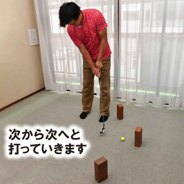 画像4: 子どもと遊びながらスウィング確認