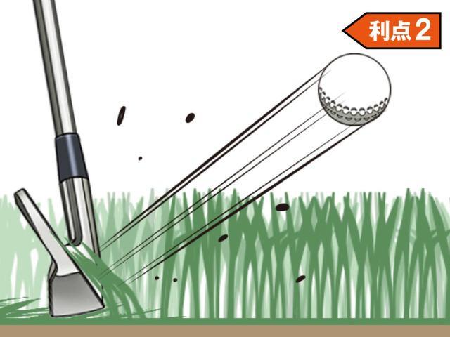 画像: アッパーに振る利点2 高い打ち出しで球が芝につかまらない