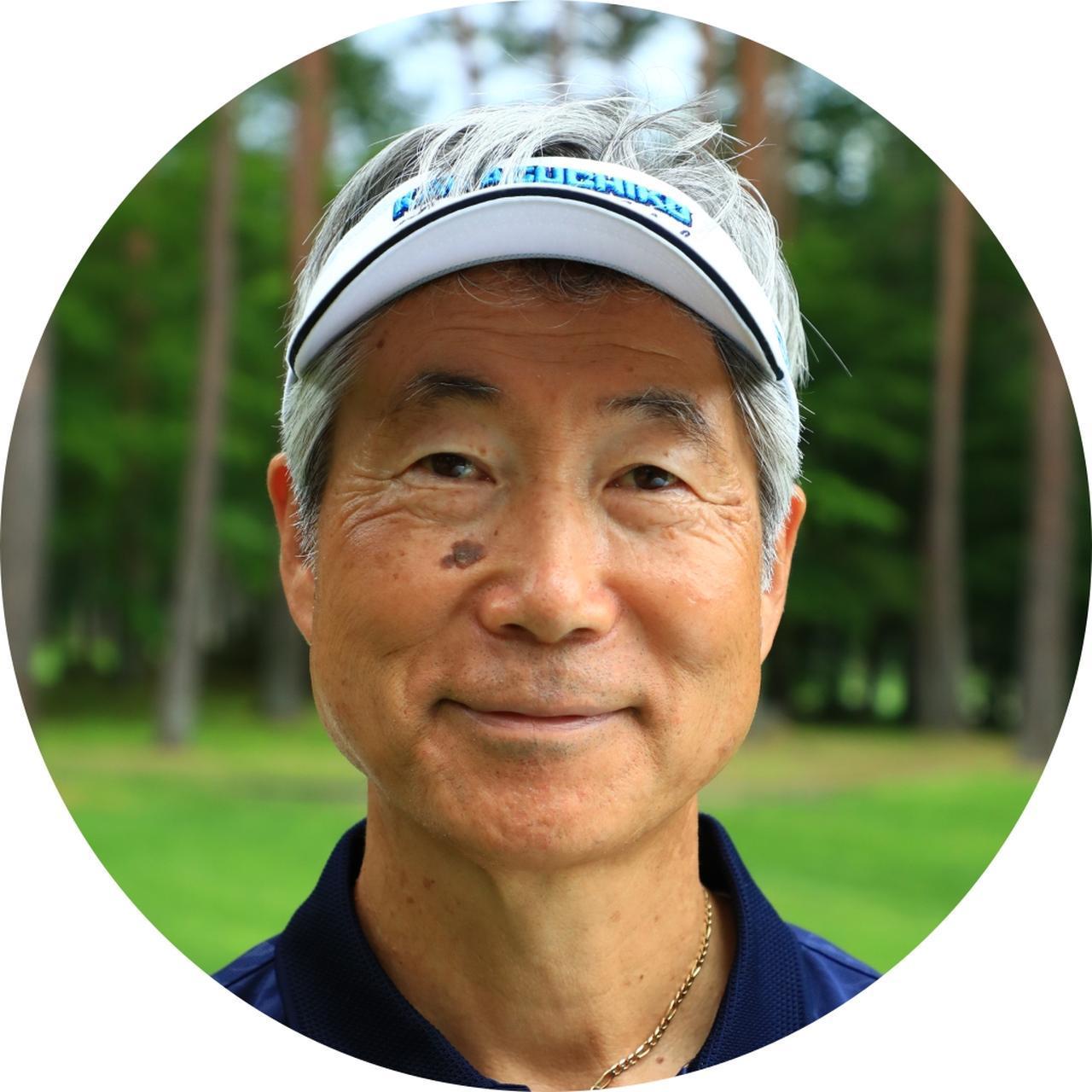 画像: 大神田 匠(おおかんだたくみ)さん/66歳 平成29年のクラブチャンピオン。以前にも数回クラチャン獲得
