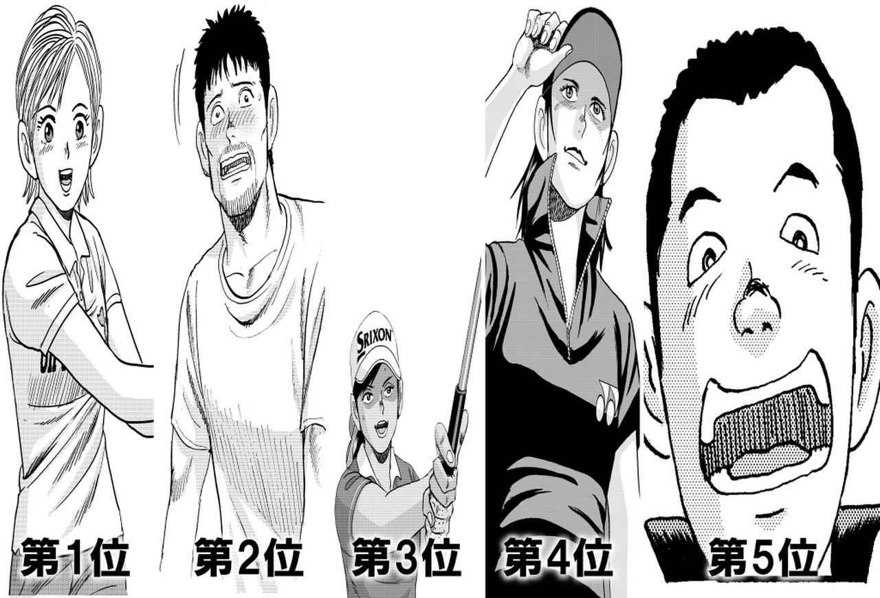 画像1: キャラクターベスト10