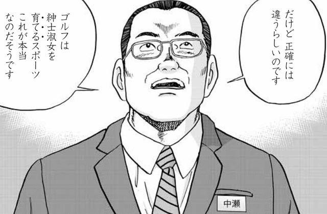 画像3: 作画の古沢優さんが選んだ名場面ベスト3