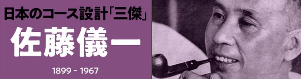 画像: 天ぷらそば