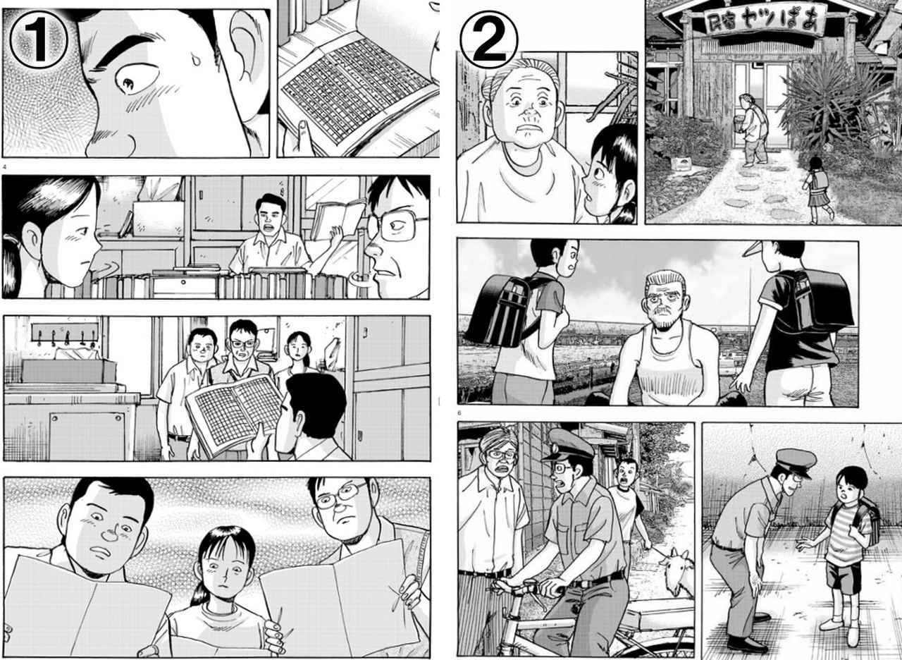 画像3: 読者投票、名場面1位「とんぼの作文」