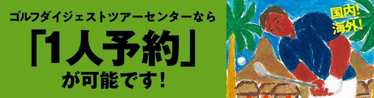画像4: キャラクターベスト10