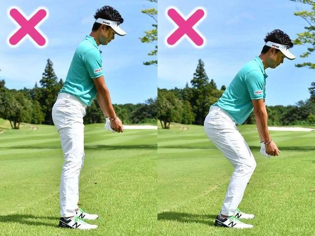画像: 左)棒立ちは張りがない、右)お尻が引けるのもNG