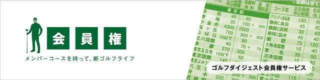 画像: 【九州編】
