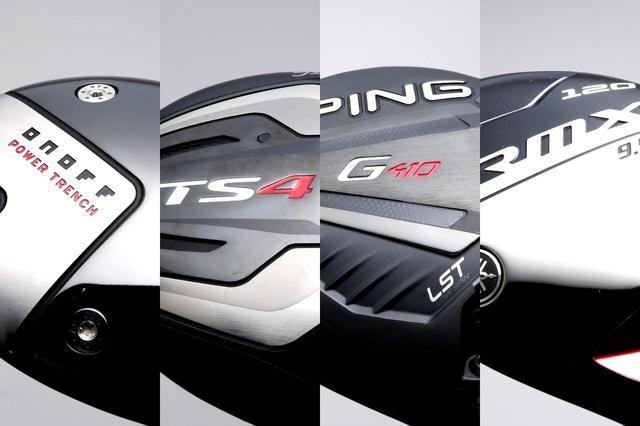画像: 【ドライバー分析】話題の新作モデル比較試打② G410LST、タイトTS1、オノフKURO、RMX120(上級者好みの強い球編) - ゴルフへ行こうWEB by ゴルフダイジェスト