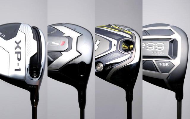 画像: 【ドライバー分析】話題の新作モデル比較試打① タイトTS1、プロギアegg、ツアーB JGR、ツアーワールドXP-1(やさしさ・上がりやすさ編) - ゴルフへ行こうWEB by ゴルフダイジェスト