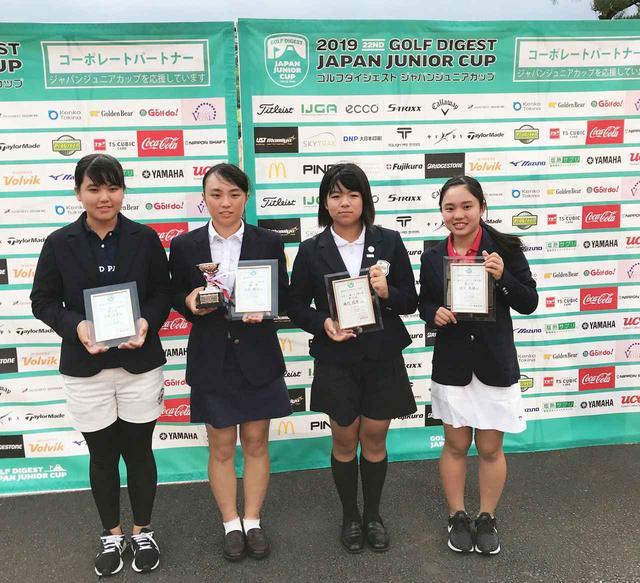 画像: 12-14歳の部 女子 優勝 山本優花さん