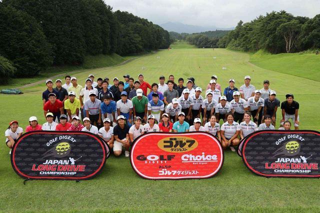 画像: ドラコン競技の聖地、静岡県・東名カントリークラブのドライビングレンジ。60名以上のジュニア選手が出場した