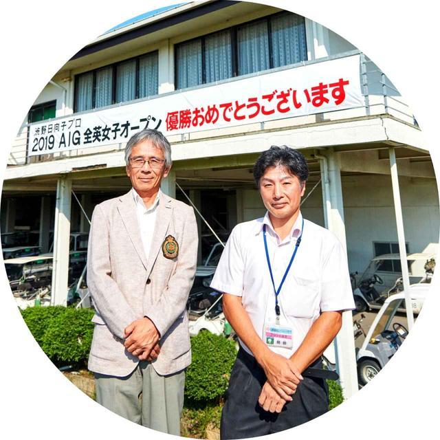 画像: 長船カントリークラブの武上晴彦支配人(左)とフロント業務の岡野さん