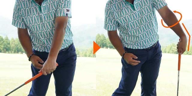 画像: 左ひじ下を旋回させ、かつ左手首をBOWING(弓状に曲げる)の動きを入れると正しいハンドファーストの形になる