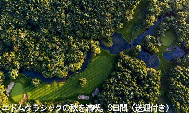 画像: 【国内/北海道】