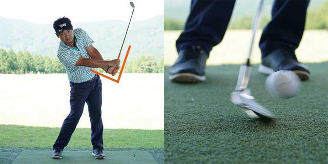 画像: フォローで「逆L字」になるとボールは押し込めない。跳ね上げる動きはNG。ボールが低めに飛べばOK