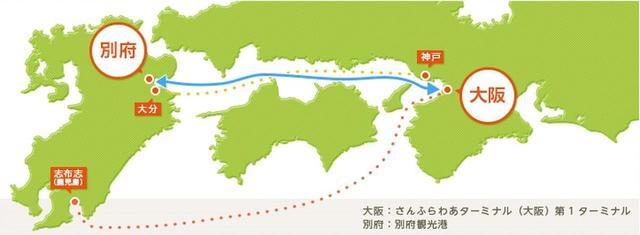 画像: さんふらわあの大阪ー九州便は、今回乗船した大阪ー別府航路と、大阪ー志布志航路の2つ