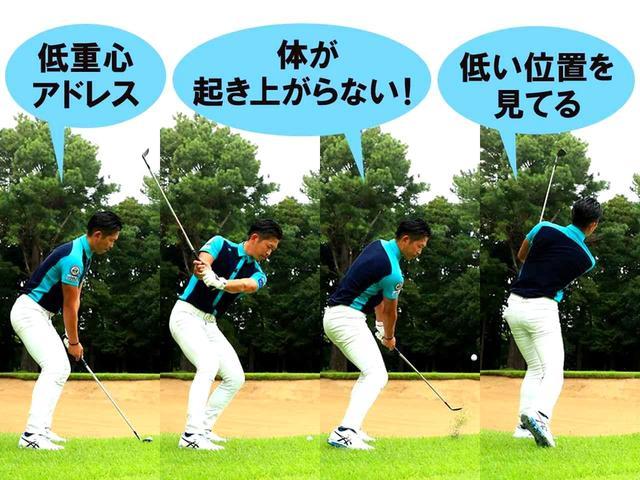 画像2: Point.3 右手のひらとフェース面をリンクさせる