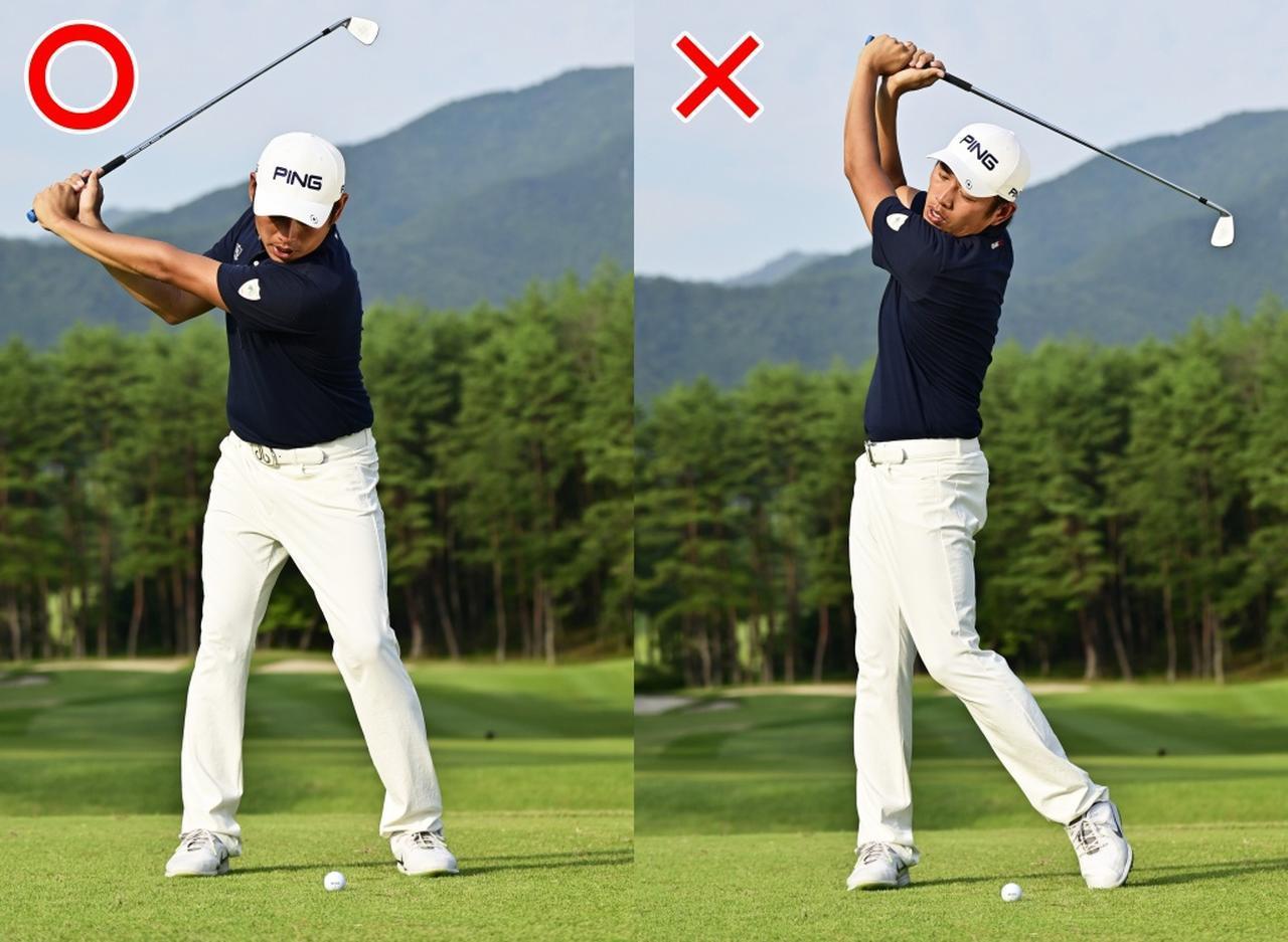 画像: 〇構えたら振り上げるのみ ✖上げ方を考えてたら思い通りには動かない